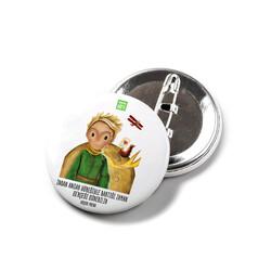 KG Hediyelik Eşyalar - Küçük Prens - İğneli Buton Rozet - 2